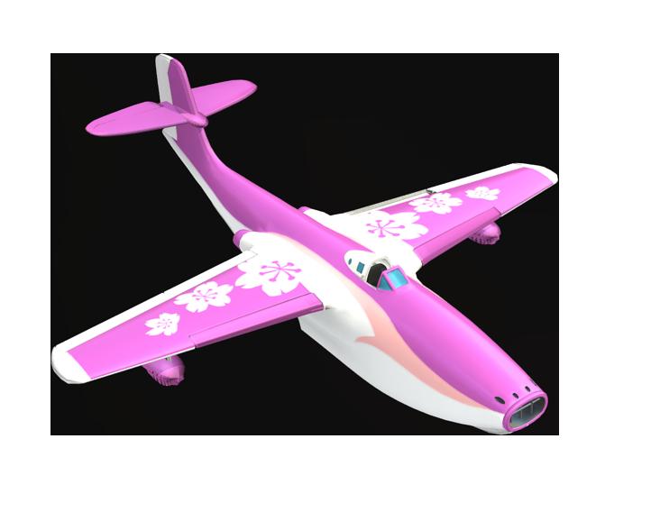 valentinesday2017_seaplane_bonus_highres.png